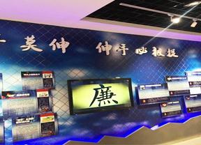 孝感电力公司展厅