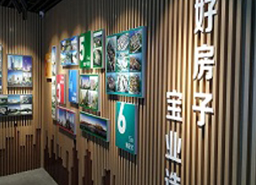 武汉宝业中心展厅