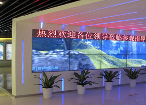 国网湖北省电力公司廉政教育基地