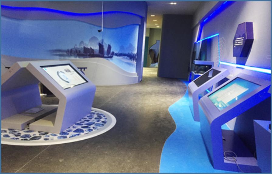 互动多媒体展厅_投影融合技术