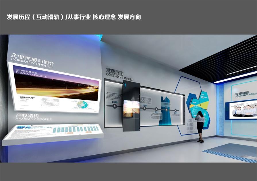 """展示厅投影多媒体凭什么走上了""""科技""""的前线?_展馆设计"""