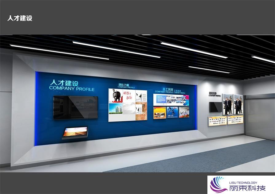 科技多媒体产品,带你走进科学的海洋_展厅设备