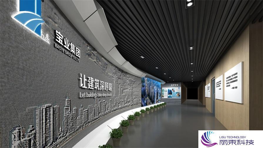 桌面互动时光隧道,带你走进不一样的交互式多媒体施工_展馆设备