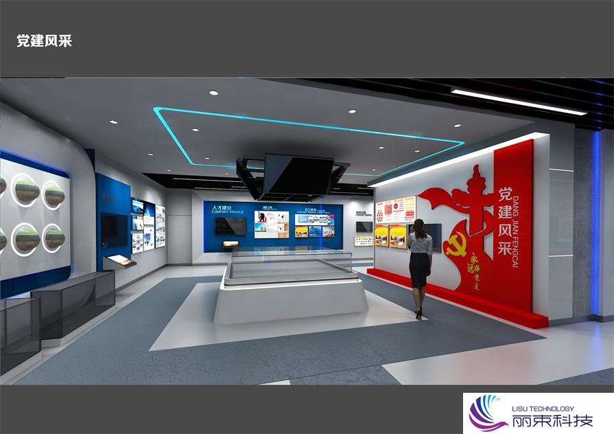 桌面互动时光隧道,带你走进不一样的视频多媒体设备_展馆设计