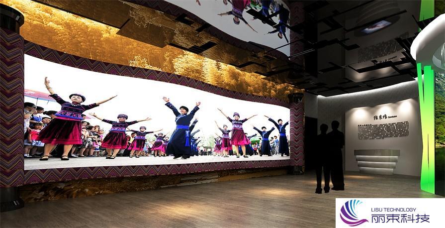 找地面互动投影,上视频多媒体一体机_展厅数化字