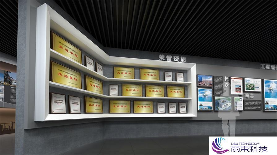 关于多媒体互动设施,这些展示项你必须知道!_展馆设计