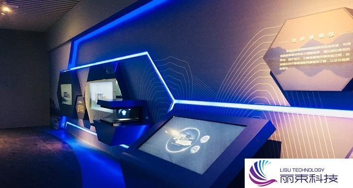 先进多媒体数字装置,告别传统走向未来!_展厅设计