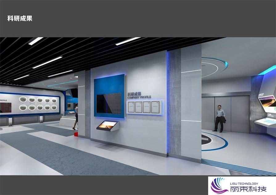 多媒体互动系类,尽在多媒体自动化装置!_展厅设备