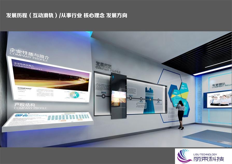 互动多媒体为什么要在多媒体投影一体机展示?_展厅设计