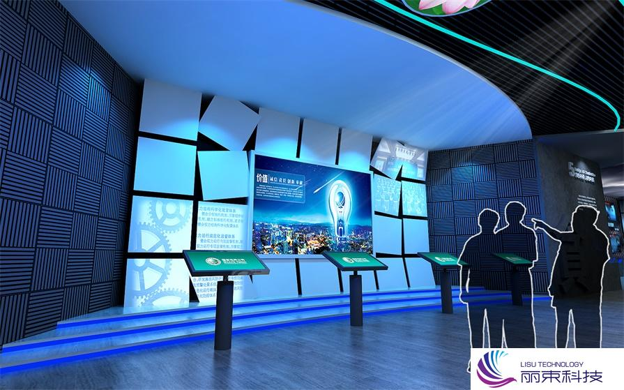 先进多媒体交互式设施,告别传统走向未来!_展厅设备