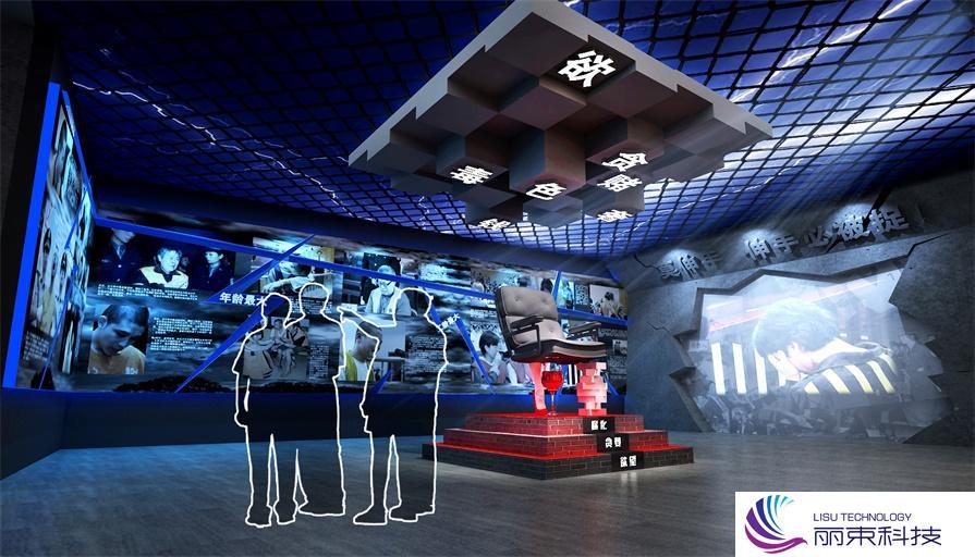 """多媒体视频施工,一个玩转""""游戏""""的互动乐园_展厅设计"""