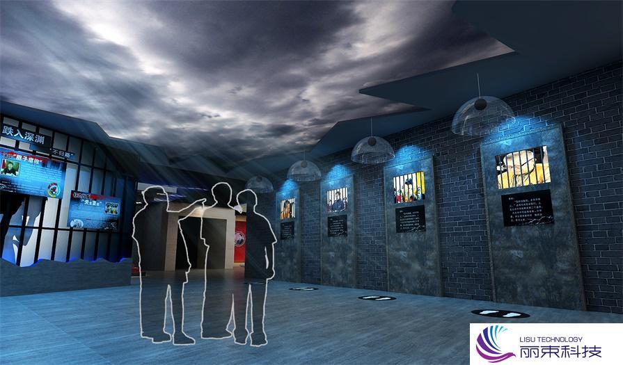 """美术馆多媒体视频,一个玩转""""游戏""""的互动乐园_展馆设计"""