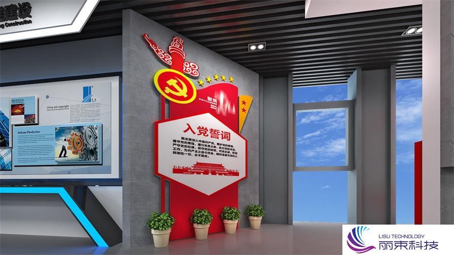 先进党建馆多媒体自动化,告别传统走向未来!_展馆设计