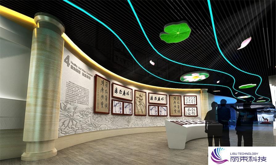 桌面互动时光隧道,带你走进不一样的法治馆多媒体数字_数字展馆