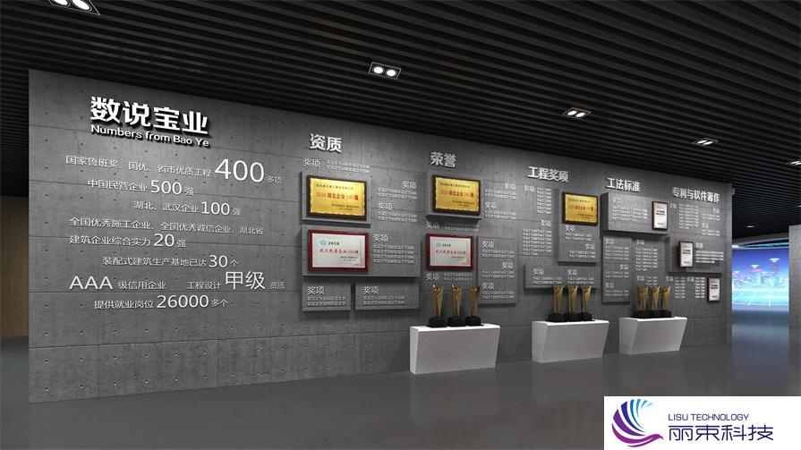 多媒体互动系类,尽在法治馆多媒体智能!_展厅设计