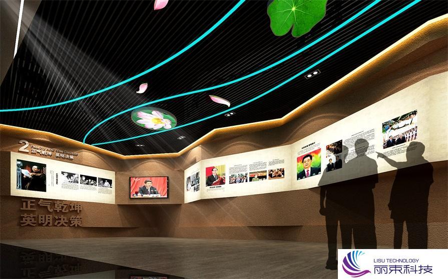 干货/法治馆多媒体科技必备展示项赏析_展厅设计