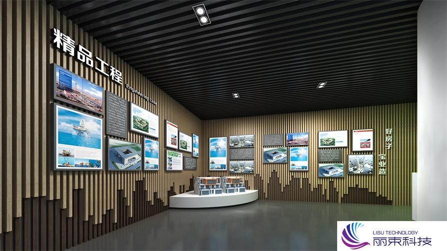 法治馆多媒体投影互动展示,科技与文化的碰撞_展馆设计