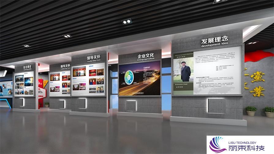 多媒体互动展项:这些互动让法治馆多媒体影视体验更真实!_展馆设计