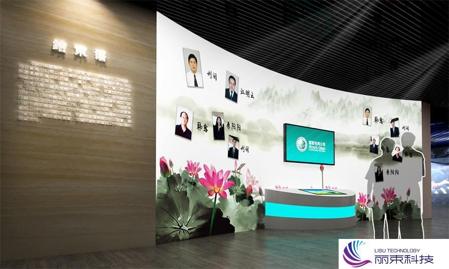 找地面互动投影,上文史馆多媒体科技_展厅设计