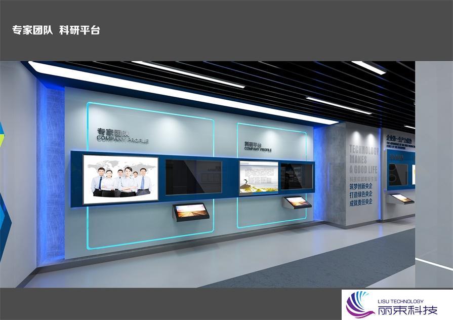 """科普馆多媒体互动,一个玩转""""游戏""""的互动乐园_展厅设计"""