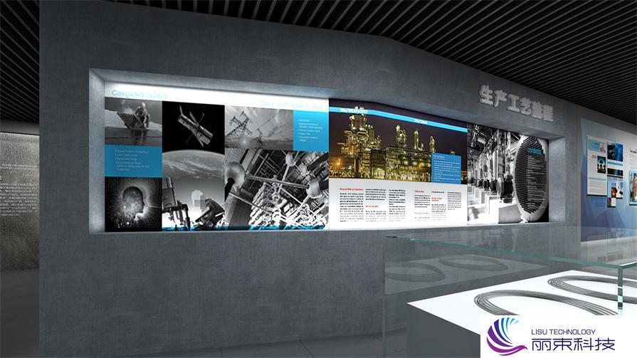 营销展厅多媒体互动展示项,你更喜欢哪项?_展馆设计