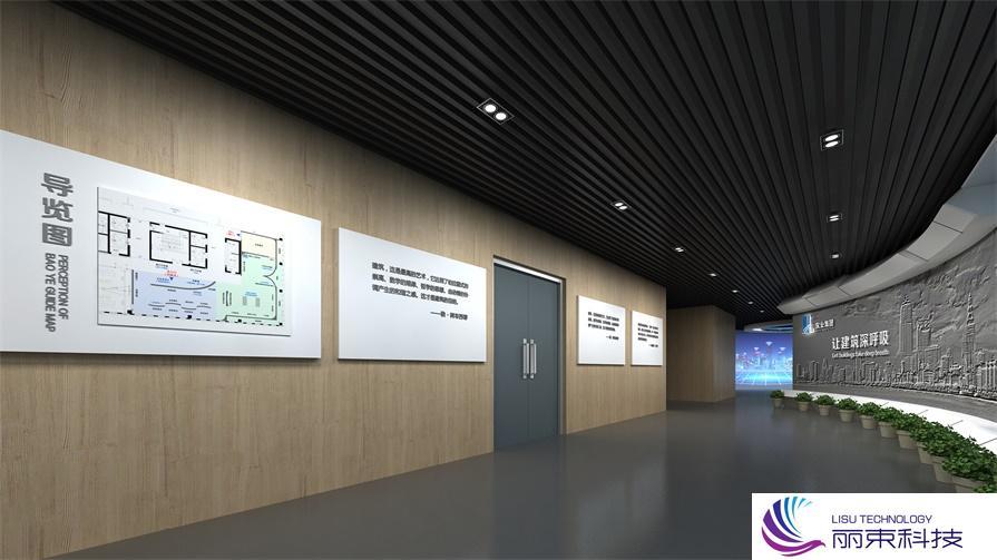 多媒体互动展项:这些互动让科技馆多媒体自动化体验更真实!_展厅设计