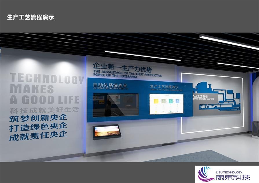 找地面互动投影,上科技馆多媒体科技_数字技术