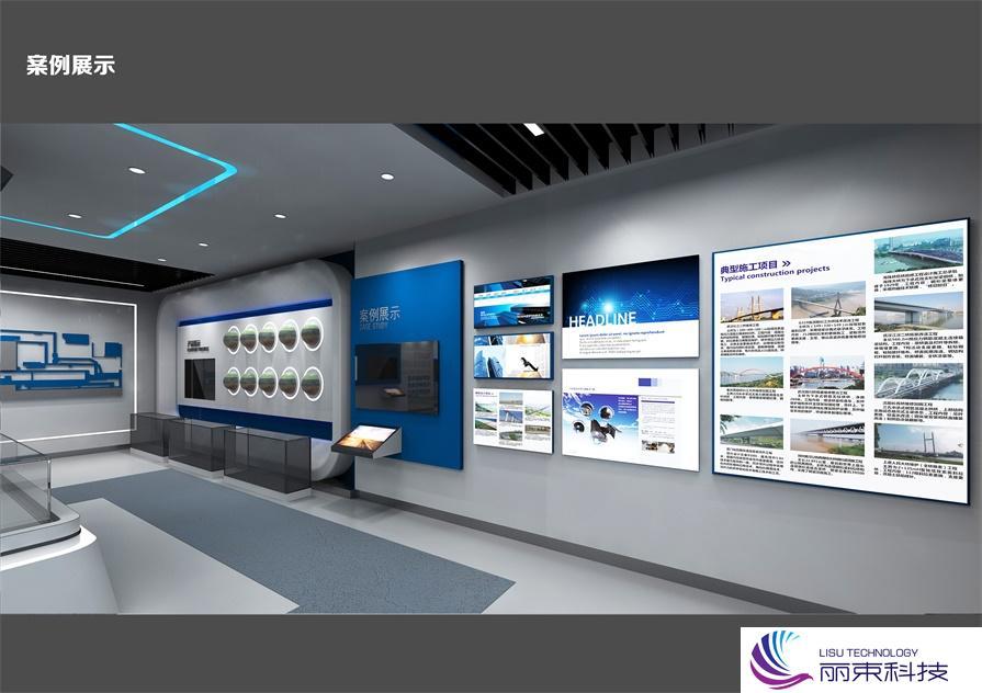 数字化展馆多媒体互动 | 让产品展示如此不凡!_互动技术
