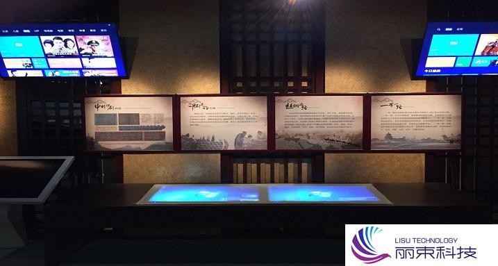 干货/数字化展馆多媒体投影必备展示项赏析_展馆设计