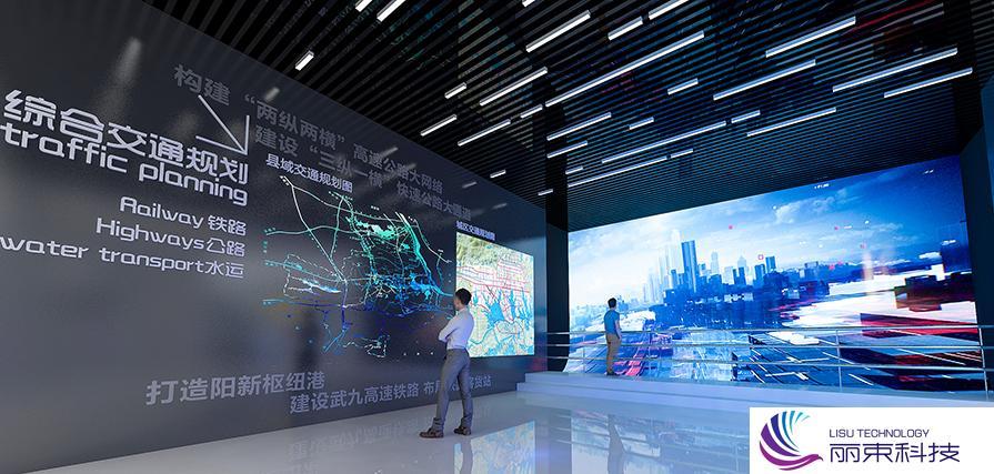博物馆中央控制系统,一分钟带你速览高科技_展厅设备
