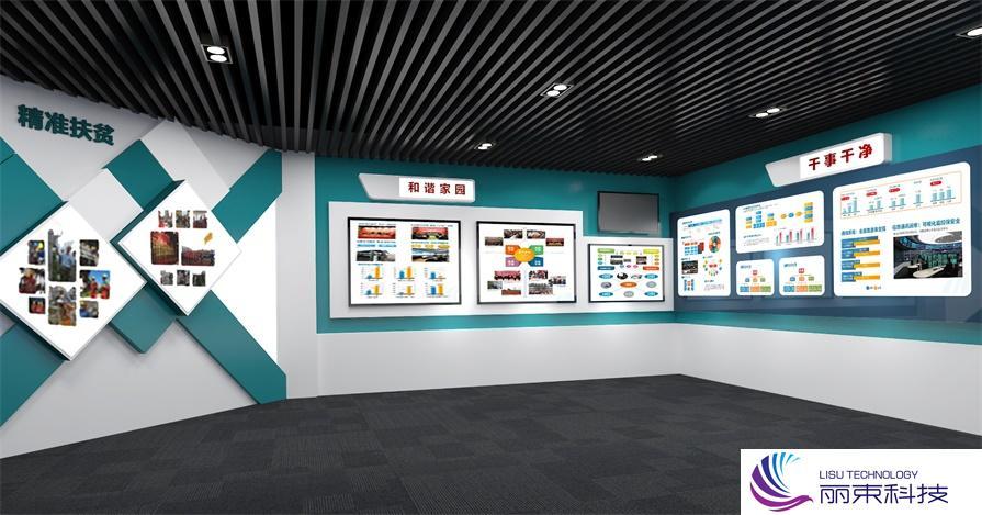 """企业馆互动地幕,一个玩转""""游戏""""的互动乐园_展厅数字化"""